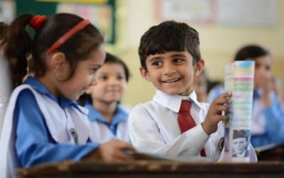 سرکاری سکولوں میں طلباء کی آن لائن حاضری لازمی قرار