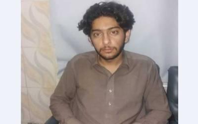 پنجاب یونیورسٹی سے اغوا ہونیوالا طالبعلم بازیاب