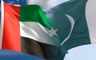 متحدہ عرب امارات کا پاکستان کو شاندار تحفہ دینے کا اعلان