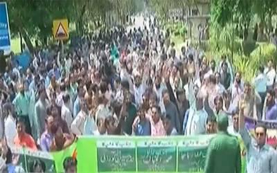 پنجاب یونیورسٹی، ایپکا کی تقریب حلف برداری روکنے پر ملازمین کا احتجاج