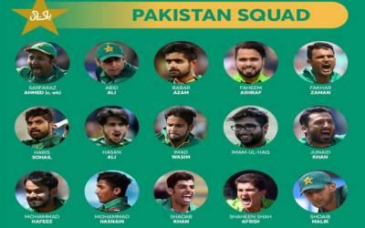 کرکٹ ورلڈ کپ 2019 کیلئے پاکستان ٹیم کا اعلان ہوگیا