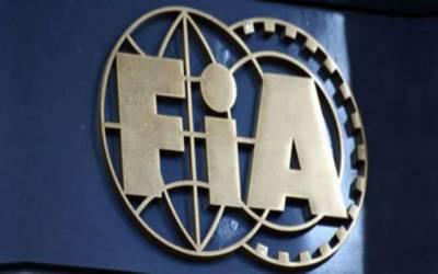 : ایف آئی اے کا وحدت روڈ پرواقع الخلیج میڈیکل سنٹر پرچھاپہ