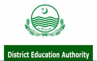 ڈسٹرکٹ ایجوکیشن اتھارٹی نے اساتذہ کی پرموشن کیلئے ورکنگ پیپرزمانگ لیے