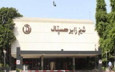 شیخ زید ہسپتال کا انتظامی کنٹرول حکومت کی سست روی کی نذر
