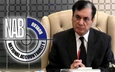 چیئرمین نیب کا پنجاب بیوروکریسی سے خطاب