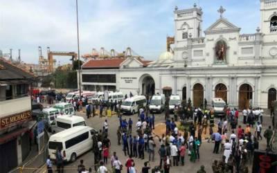 سری لنکا میں دھماکے، پاکستان کا بڑے تعاون کا اعلان
