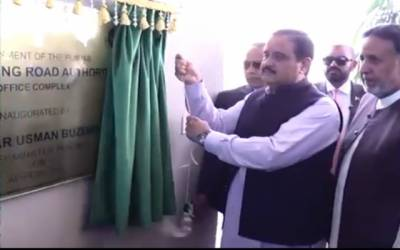 لاہور رنگ روڈ اتھارٹی آفس کمپلیکس کا افتتاح کر دیا گیا