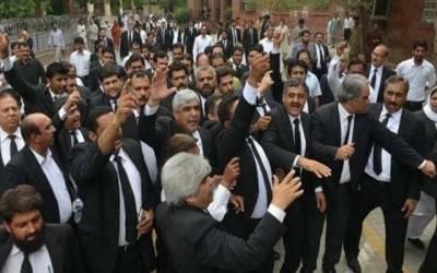 لاہور سمیت ملک بھر کے وکلاء کیلئے بڑی خبر
