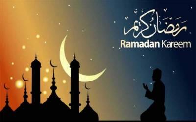 رمضان المبارک کب سے شروع ہوگا؟ محکمہ موسمیات نے پیشگوئی کردی
