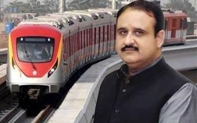 وزیراعلیٰ پنجاب نے لاہوریوں کو خوشخبری سنادی
