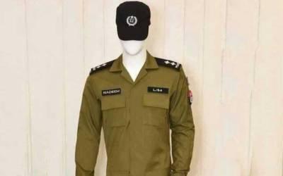 کونسا یونیفارم پہننا ہے اور کونسا نہیں، حتمی فیصلہ ہوگیا