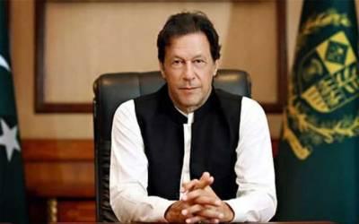 وزیراعظم آج پنجاب میں کس منصوبے کا سنگ بنیاد رکھیں گے؟ بڑی خبر آگئی