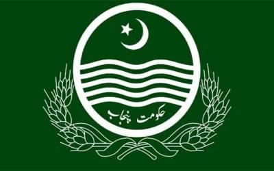 پنجاب حکومت کا ہر ضلع میں یونیورسٹی بنانے کا فیصلہ