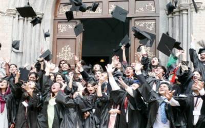 گورنمنٹ کالج یونیورسٹی لاہورمیں17واں کانووکیشن