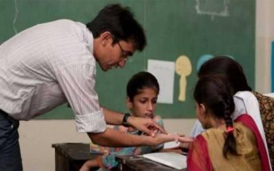 اساتذہ کے آن لائن تبادلے خطرے میں پڑ گئے