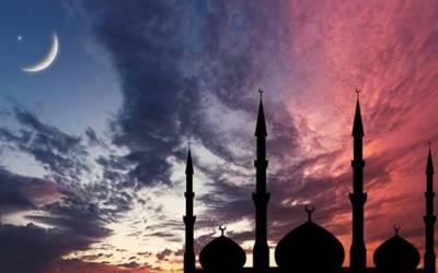 رمضان المبارک کا چاند نظر نہیں آیا، پہلا روزہ منگل کو ہوگا