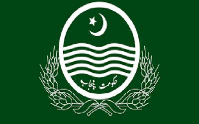 حکومت پنجاب نے محکمہ معدنیات کے افسر کو ترقی دے دی