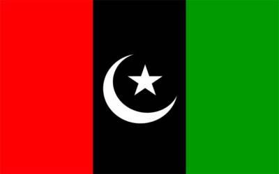 پاکستان پیپلز پارٹی کے پارلیمانی لیڈر نے بڑا مطالبہ کر دیا