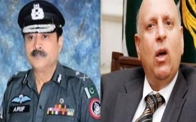 گورنر پنجاب سےآئی جی پنجاب کیپٹن ریٹائرڈعارف نواز خان کی ملاقات