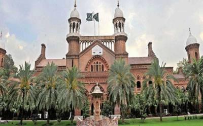 لاہور ہائیکورٹ سے زرعی آمدن کے حامل ٹیکس دہندگان کیلئے اچھی خبر