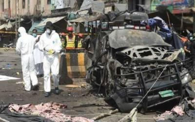 داتا دربار دھماکے نے بوڑھے ماں باپ کا واحد سہارا چھین لیا