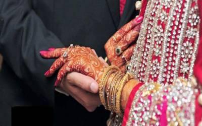 پسند کی شادی کرنا جرم بن گیا