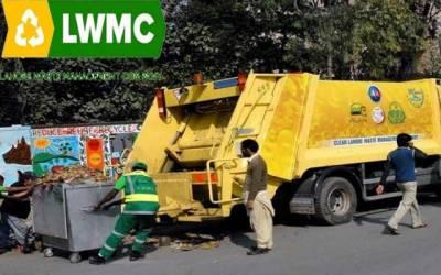 لاہور ویسٹ مینجمنٹ کمپنی 9 ارب کی مقروض ہوگئی