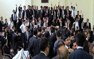 لاہور سمیت صوبہ بھر کے وکلاء کیلئے اچھی خبر