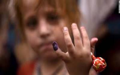 شہر میں سات روزہ پولیو مہم کا آغاز ہوگیا