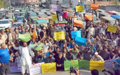 پرچی مافیا اور مہنگائی کیخلاف رکشہ یونین سراپا احتجاج