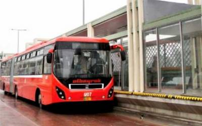 میٹرو بس منصوبے کا آڈٹ شروع