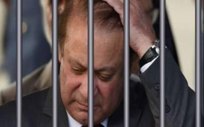 قیدیوں کی سزا میں 60 دن کی عام معافی سے نوازشریف محروم