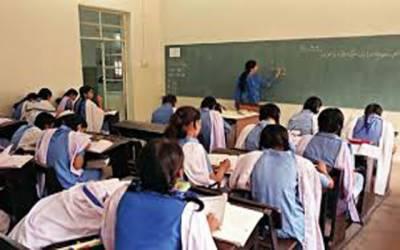 سکولوں کی بلدیاتی اداروں کو حوالگی نامنظور