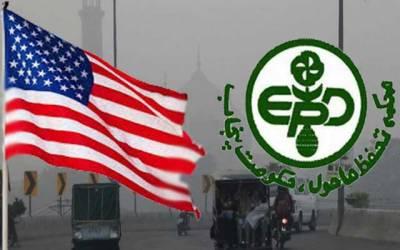 محکمہ ماحولیات پنجاب نے امریکی رپورٹ مسترد کردی