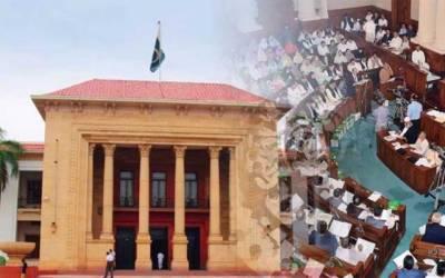 پنجاب اسمبلی اراکین کی تنخواہوں کا بل معمہ بن گیا