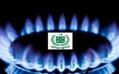 اوگرانے آئندہ مالی سال کیلئے گیس کی قیمت میں اضافے کی سفارش کر دی