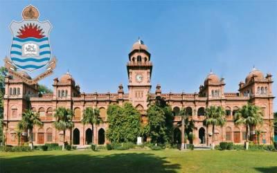 پنجاب یونیورسٹی، بھرتیوں اور ترقیوں کے احکامات جاری