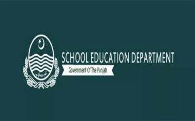 محکمہ سکول ایجوکیشن پنجاب کی کارکردگی پر سوالیہ نشان