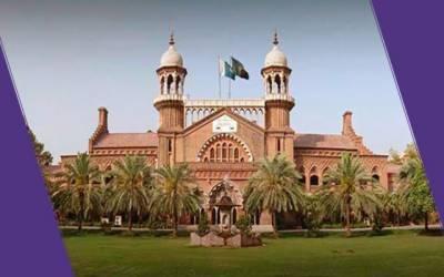 لاہور ہائیکورٹ: غیر منتخب افراد کی وفاقی کابینہ میں شمولیت کیخلاف درخواست سماعت کیلئے مقرر