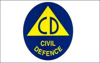 آڈیٹر جنرل نے سول ڈیفنس کی کارکردگی کا پول کھول دیا