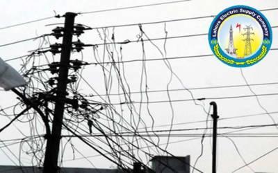 بجلی چوری میں ملوث افسران و ملازمین معطل