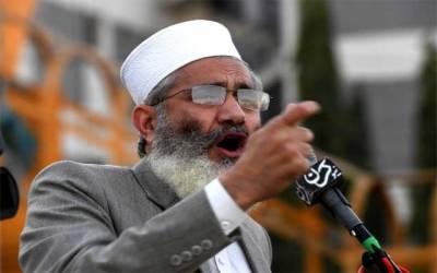 جماعت اسلامی کا عید کے بعد حکومت کیخلاف احتجاج کا اعلان