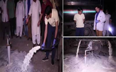 فوڈ اتھارٹی نے لاہور کو جعلی دودھ سپلائی کرنیکی بڑی کوشش ناکام بنادی
