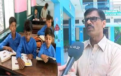 آل ٹیچرز میونسپل کیڈر کا 10جون کو احتجاج کا اعلان