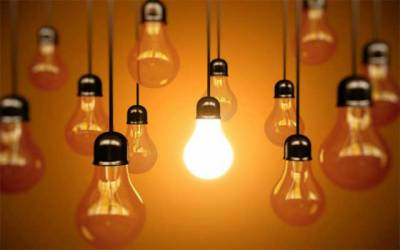 محکمہ توانائی نے بجلی کی بچت کا نیا پلان تیار کرلیا