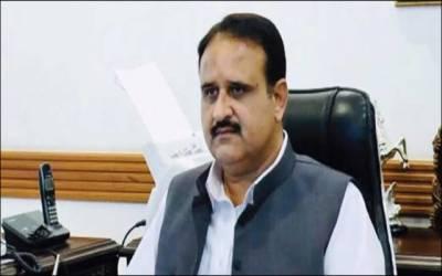 وزیراعلیٰ پنجاب نے صوبائی کابینہ کا اجلاس طلب کرلیا