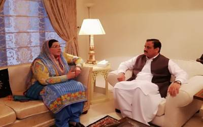 وزیر اعلی پنجاب سے ڈاکٹر فردوس عاشق اعوان کی ملاقات