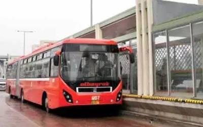میٹرو بس سروس محدود کر دی گئی