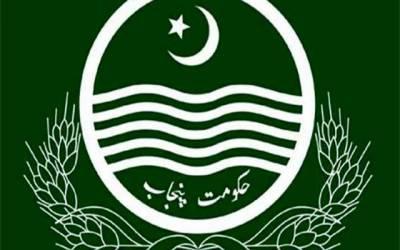 حکومت پنجاب نےرینجرز میںتوسیع کا فیصلہ کر لیا