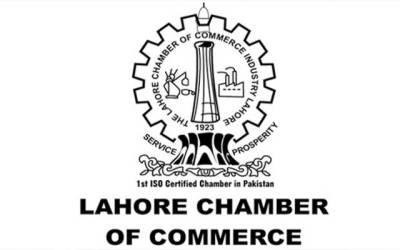 لاہور چیمبر آف کامرس اینڈ انڈسٹری میں ہارڈ ویئر سیکٹر کے تاجران کا اہم اجلاس